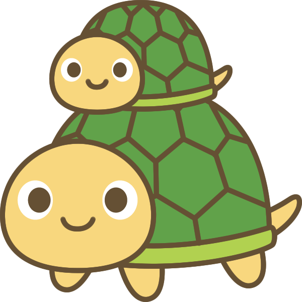 亀の親子のイラスト