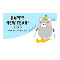 2020年賀状デザイン無料テンプレート「スキーをするかわいいねずみ」