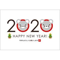 2020年賀状デザイン無料テンプレート「2020とかわいいねずみ」