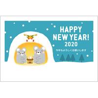 2020年賀状デザイン無料テンプレート「かまくらとかわいいねずみ」