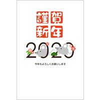 2020年賀状デザイン無料テンプレート「2020を駆け抜けるねずみ」