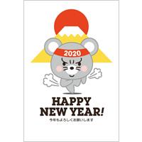 2020年賀状デザイン無料テンプレート「かわいいねずみのランナー」