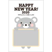 【写真フレーム】2020年賀状無料テンプレート「フォトフレームを持つかわいいねずみ」