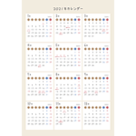 2021年かわいいPDFカレンダー(月曜始まり)