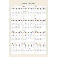 【4月始まり】2021年かわいいPDFカレンダー(月曜始まり)