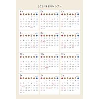 【4月始まり】2021年かわいいPDFカレンダー(日曜始まり)