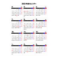 【4月始まり】2021年シンプルなPDFカレンダー(月曜始まり)
