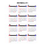 【4月始まり】2021年度シンプルなPDFカレンダー(日曜始まり)