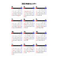 【4月始まり】2021年シンプルなPDFカレンダー(日曜始まり)
