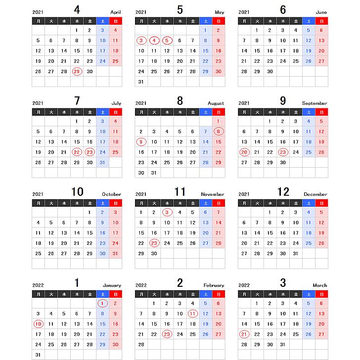 【4月始まり】2021年度エクセル年間カレンダー(月曜始まり)