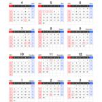 【4月始まり】2021年度エクセル年間カレンダー(日曜始まり)