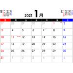 PDFカレンダー2021年1月
