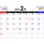 PDFカレンダー2021年2月