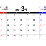 PDFカレンダー2021年3月