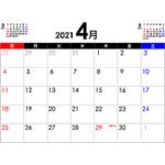 PDFカレンダー2021年4月