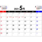 PDFカレンダー2021年5月