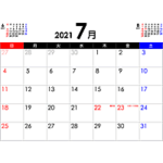 PDFカレンダー2021年7月