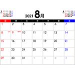 PDFカレンダー2021年8月