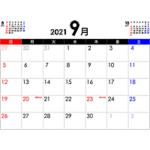 PDFカレンダー2021年9月