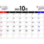 PDFカレンダー2021年10月