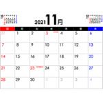 PDFカレンダー2021年11月
