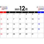 PDFカレンダー2021年12月
