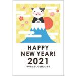 2021年賀状デザイン無料テンプレート「富士山に登ったかわいいウシと初日の出」