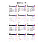2022年シンプルなPDFカレンダー(月曜始まり)