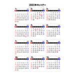 2022年シンプルなPDFカレンダー(日曜始まり)