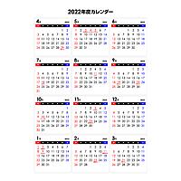 【4月始まり】2022年度シンプルなPDFカレンダー(日曜始まり)