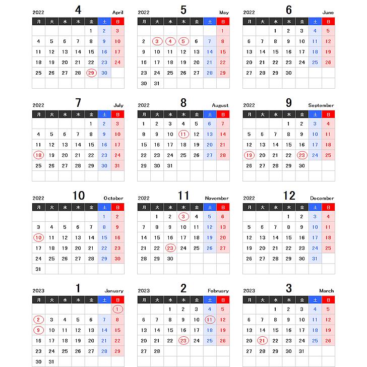 【4月始まり】2022年度エクセル年間カレンダー(月曜始まり)