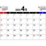 PDFカレンダー2022年4月