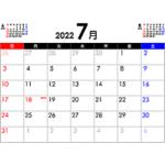PDFカレンダー2022年7月