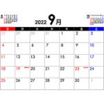 PDFカレンダー2022年9月