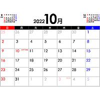 PDFカレンダー2022年10月