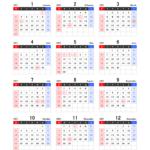 2021年エクセル年間カレンダー(日曜始まり)