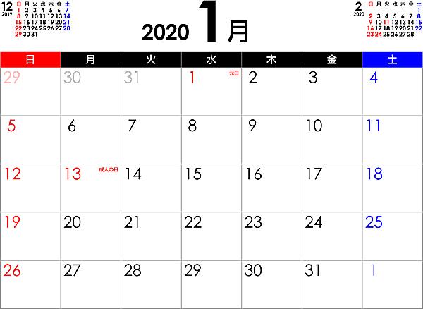シンプルなPDFカレンダー2020年1月
