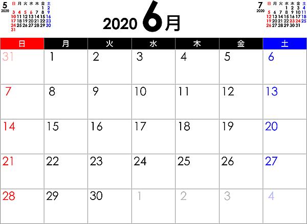 シンプルなPDFカレンダー2020年6月