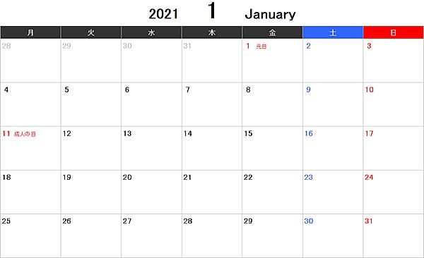 2021年エクセルカレンダー(月曜始まり)
