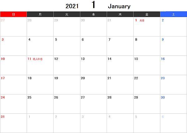 2021年エクセルカレンダー(日曜始まり)