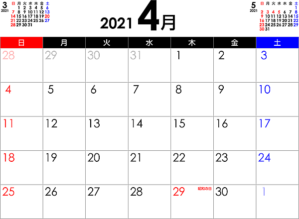 シンプルなPDFカレンダー2021年4月
