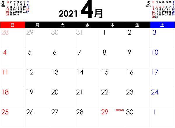 PDFカレンダー2021年4月 | 無料フリーイラスト素材集【Frame illust】