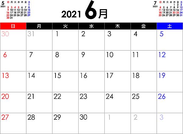シンプルなPDFカレンダー2021年6月