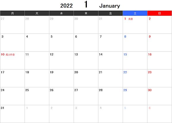 2022年エクセルカレンダー(月曜始まり)