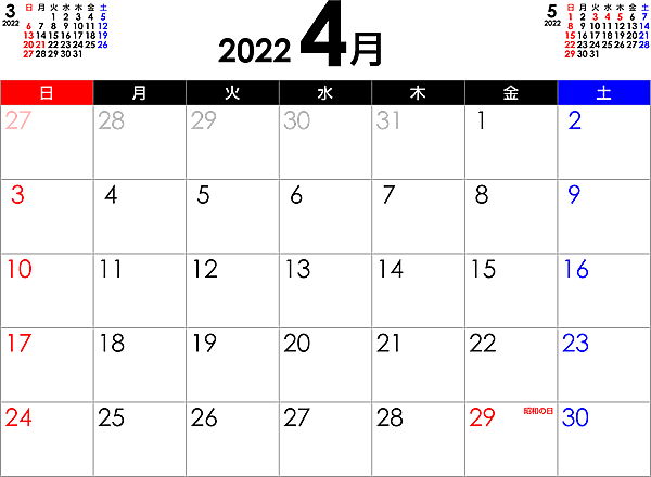 シンプルなPDFカレンダー2022年4月