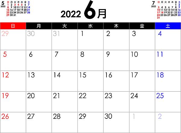 シンプルなPDFカレンダー2022年6月