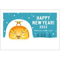 2022年賀状デザイン無料テンプレート「かまくらとかわいいトラ」