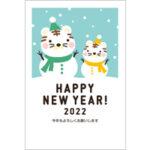 2022年賀状デザイン無料テンプレート「雪だるまになったかわいいトラの親子」
