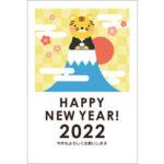 2022年賀状デザイン無料テンプレート「富士山に登ったかわいいトラと初日の出」