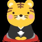 紋付袴を着たトラのイラスト